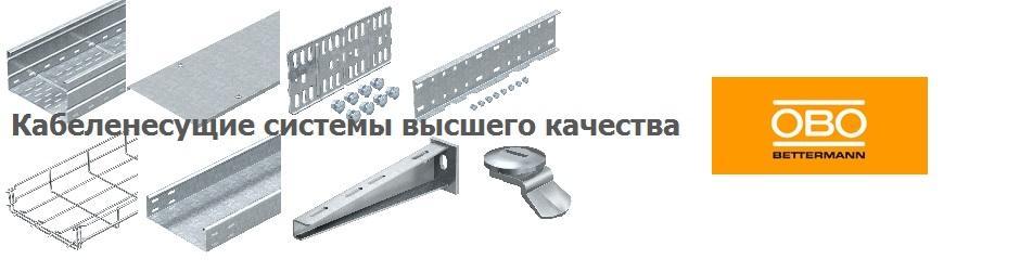 Технолайн севастополь официальный сайт сделать сайт html простенький